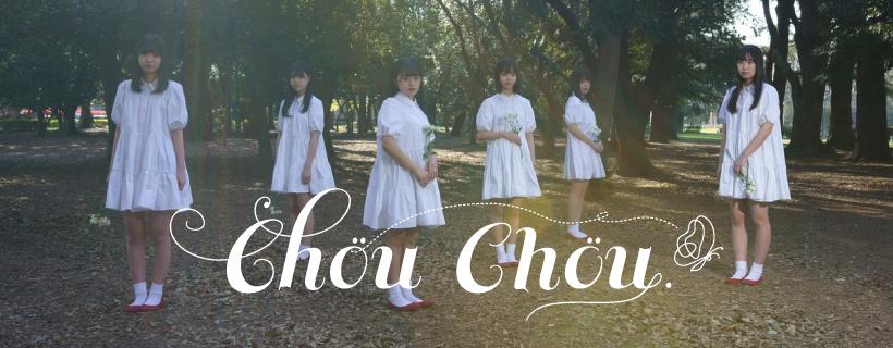 ChouChou.