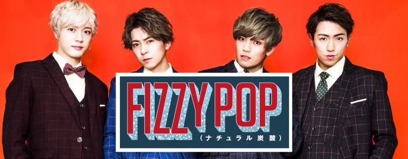 FIZZY POP(ナチュラル炭酸)