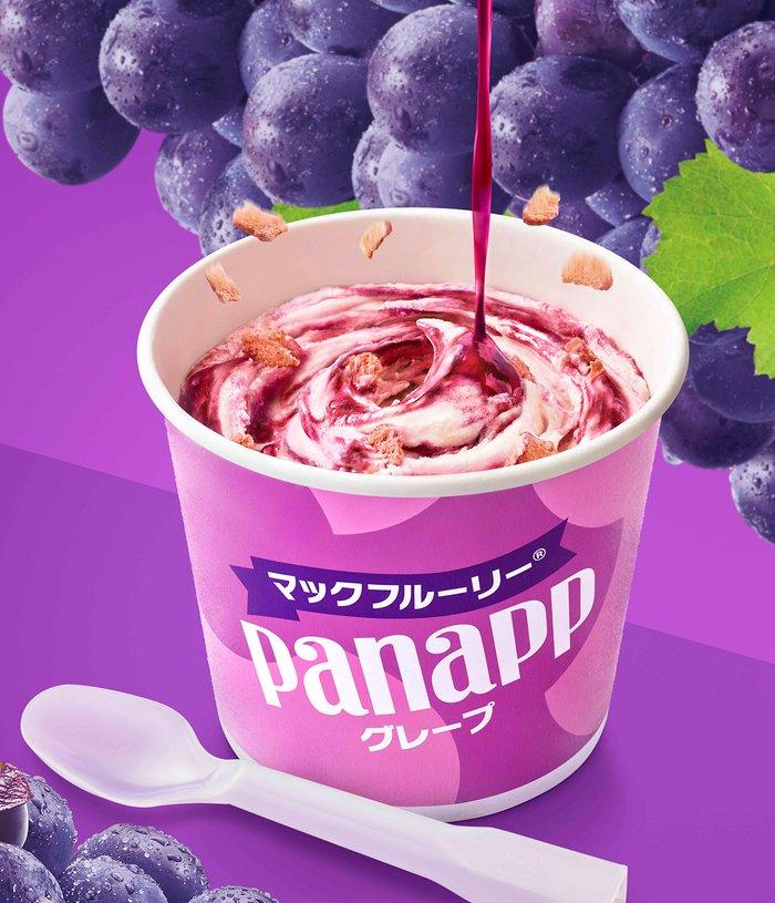 「マックフルーリー×パナップ」アイスとアイスが禁断の初コラボ!2つの美味しさが一つになって登場